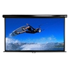 "Manual Series 99"" Diag. (70x70) Wall/Ceiling Projector Screen, Square Format, MaxWhite Fabric"